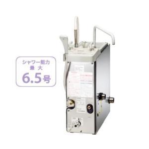 パーパス*PURPOSE* (高木産業) シャワー付ガスふろがまGFシリーズ 【GF-655SBB】 BF式 浴室内据置形 e-mono-ya