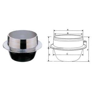 アルミ鋳物羽釜 口径 20cm HGAL20 (アルミ羽釜)|e-mono-ya