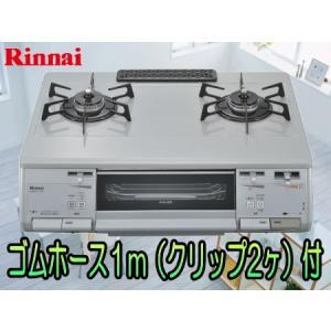 リンナイ 家庭用 ガステーブル ホーロー天板 温調機能付 水無し両面焼グリル KGM62VTG  ガスコンロ|e-mono-ya