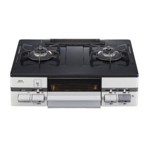 ノーリツ(ハーマン) 家庭用テーブルコンロ 水有片面焼グリル NLG2260Q2LG|e-mono-ya