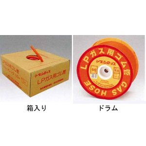 プロパン用ゴムホース 内径φ9.5 色 オレンジ  50m巻|e-mono-ya