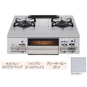 ノーリツ(ハーマン) 家庭用テーブルコンロ 水無し両面焼きグリル NLW2261TCBSG|e-mono-ya
