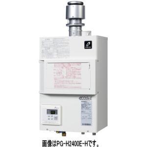 パーパス(高木産業)業務用給湯器 屋内ダクト接続/フード設置対応 24号 PG-H2400E-H|e-mono-ya