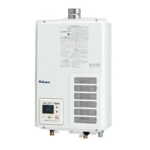 パロマ ガス給湯器 屋内 FE式 (給湯専用) PH-203EWFS|e-mono-ya