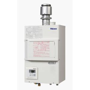 パロマ 業務用給湯器 屋内ダクト接続/フード設置対応 24号 PH-E2400HE|e-mono-ya