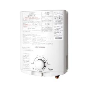 パロマ ガス瞬間湯沸器 5号先止め式 PH-5FV ※送料(一部地域除く)・代引手数料無料|e-mono-ya