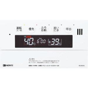ノーリツ 浴室リモコン(風呂リモコン)【RC-9101S】 e-mono-ya