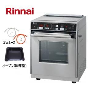 *オーブン皿(深型) 1枚付*  リンナイ ガス高速オーブン(コンベック) RCK-10AS 卓上タイプ|e-mono-ya