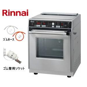 オススメお買い得品 リンナイ ガス高速オーブン(コンベック) RCK-10AS 卓上タイプ|e-mono-ya