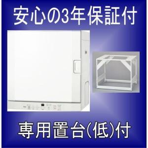 ガス衣類乾燥機 乾太くん RDT-52S リンナイ 乾燥容量5kg ガスコード接続タイプ 専用置台(低)付