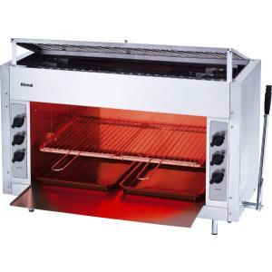 「カード決済OK」 リンナイガス赤外線グリラー ペット(大)(立ち消え安全装置付) RGP-46SV|e-mono-ya