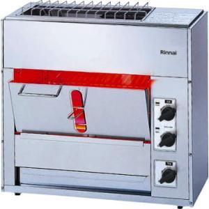 リンナイガス赤外線グリラー 小型両面焼物器 RGW-2|e-mono-ya