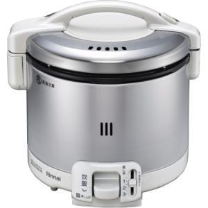 リンナイ (Rinnai) 家庭用ガス炊飯器 3合炊 RR-030FS(W) e-mono-ya