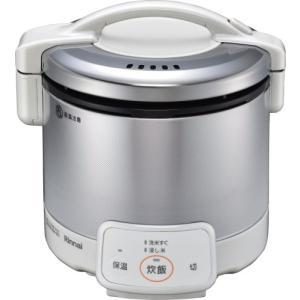 リンナイ 家庭用ガス炊飯器 0.54L ジャー付 RR-030VQ(W) e-mono-ya
