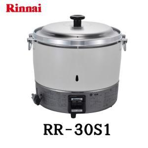 「カード決済OK」 リンナイ業務用ガス炊飯器 3升炊 2.0〜6.0L RR-30S1|e-mono-ya