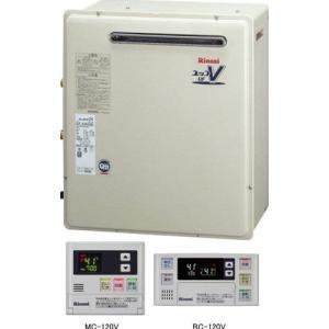 リンナイ ガス風呂給湯器 設置フリータイプ オート 屋外据置 RUF-A1610SAG(A) ※台所風呂各リモコンセット|e-mono-ya