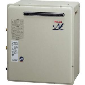 リンナイ ガス風呂給湯器 設置フリータイプ オート 屋外据置  24号【RUF-A2400SAG(A)】|e-mono-ya