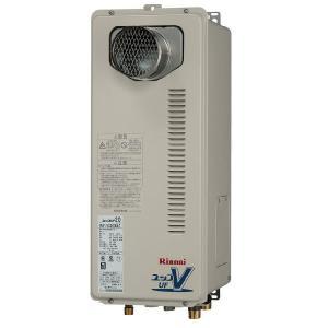 リンナイ ガス風呂給湯器 RUF-VS1615SAT 設置フリータイプ オート 屋外壁掛(前方排気型)スリム型|e-mono-ya