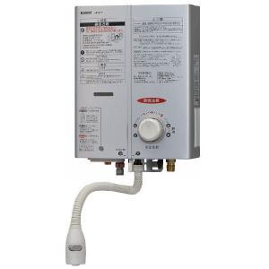 リンナイ ガス瞬間湯沸器 5号元止め式 RUS-V51XT(SL)シルバー|e-mono-ya