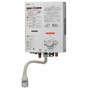 リンナイ ガス瞬間湯沸器 5号元止め式 RUS-V51XT(WH) ホワイト|e-mono-ya