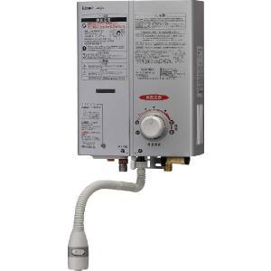 リンナイ ガス瞬間湯沸器 5号元止め式【RUS-V51YT(SL)】|e-mono-ya