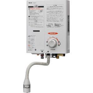 リンナイ ガス瞬間湯沸器 5号元止め式【RUS-V51YT(WH)】|e-mono-ya