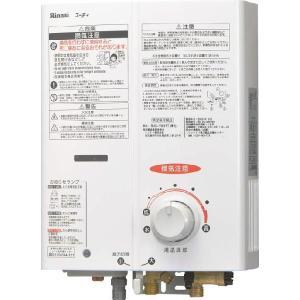 リンナイ ガス瞬間湯沸器 5号先止め式 RUS-V53YT(WH)|e-mono-ya