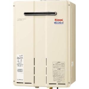 リンナイ 業務用給湯器 屋外壁掛 32号 エコジョーズ【RUXC-E3200W】|e-mono-ya