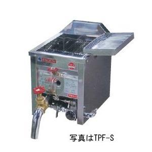 エンドウ工業 ガスフライヤー 油量8L TPF-M|e-mono-ya