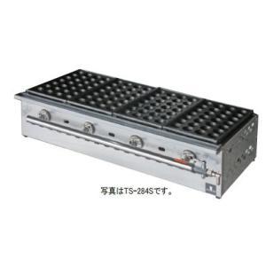 商品説明文 業務店舗用ガスたこ焼き器です。 店舗や屋台での使用に最適です。 型名 TS-284S 仕...