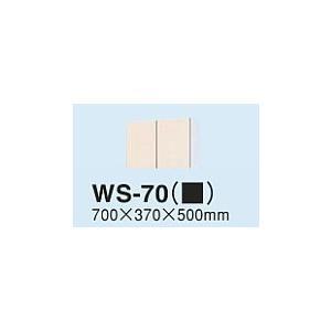 タカラスタンダード 木製キッチンセット P型フラット ノーマル 吊戸棚 【WS-70(PUI/PUL)】|e-mono-ya