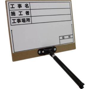 DOGYU 現場写真撮影用 伸縮式ホワイトボードD‐3|e-mono21