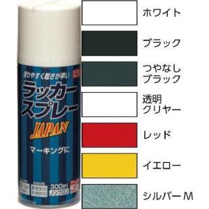 ニッぺ ラッカースプレー JAPAN 300ml つや無しブラック|e-mono21