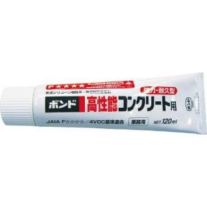 コニシ 高性能コンクリート用ボンド|e-mono21