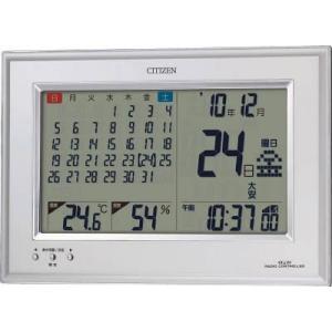 シチズン ソーラー電源電波時計 パルデジットカレンダーL|e-mono21