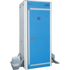 アクト石原 組み立て式簡易仮設トイレ用囲い(緊急時の仮設更衣室にも) e-mono21