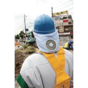 空調ヘルメット(電池タイプ) e-mono21