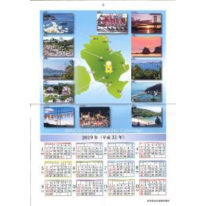 (終了)因島ふるさとカレンダー2019年度版|e-mono21|03