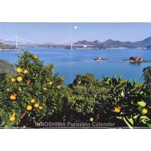 (終了)因島ふるさとカレンダー2019年度版|e-mono21|04