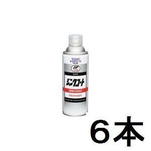 タイホ―コーザイ ジンクコート JIP130 6本組 (イチネンケミカルズ)|e-mono21