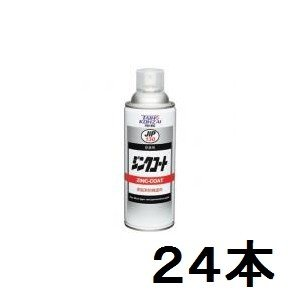 タイホ―コーザイ ジンクコート JIP130 24本組  (イチネンケミカルズ)|e-mono21
