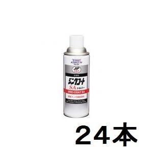 タイホ―コーザイ ジンクコートSA  シルバー JIP137  24本組  (イチネンケミカルズ)|e-mono21