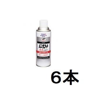 タイホ―コーザイ ジンクコートSA  シルバー JIP137  6本組  (イチネンケミカルズ)|e-mono21