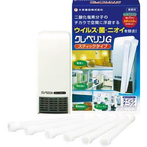 大幸薬品 クレベリンG スティックタイプ 置くだけで除菌・消臭|e-mono21