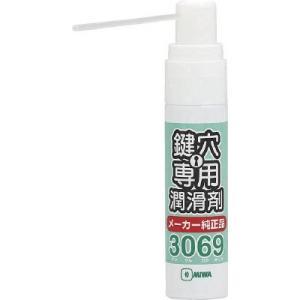 MIWA 鍵穴用潤滑剤スプレー 12ml|e-mono21