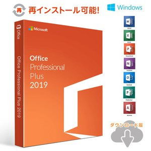 Microsoft Office2019 Professional Plus 安心安全マイクロソフト...