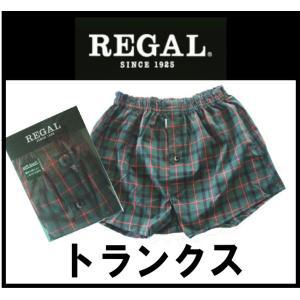 REGAL トランクス メンズ 紳士 リーガル 71030051-2|e-monohasin