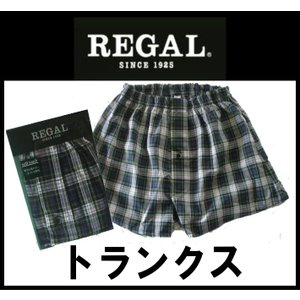 REGAL トランクス メンズ 紳士 リーガル 71030054-5|e-monohasin