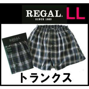 REGAL トランクス LL メンズ 紳士 リーガル 71030056|e-monohasin