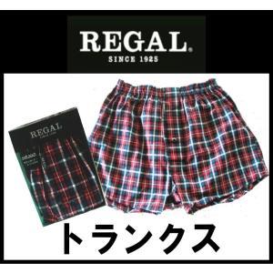 REGAL トランクス メンズ 紳士 リーガル 71030057-8|e-monohasin